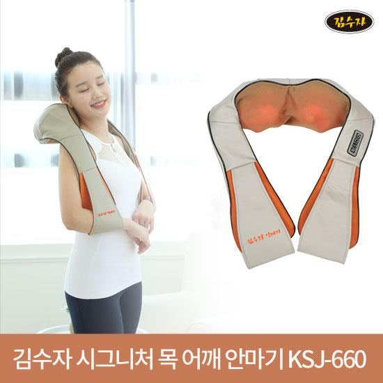[지팔자]★단단하게 뭉친 어깨, 목은 누가 풀어주세요? 가까이 있는 김수자 시그니처 목, 어깨 마사지기 - KSJ-660 이미지