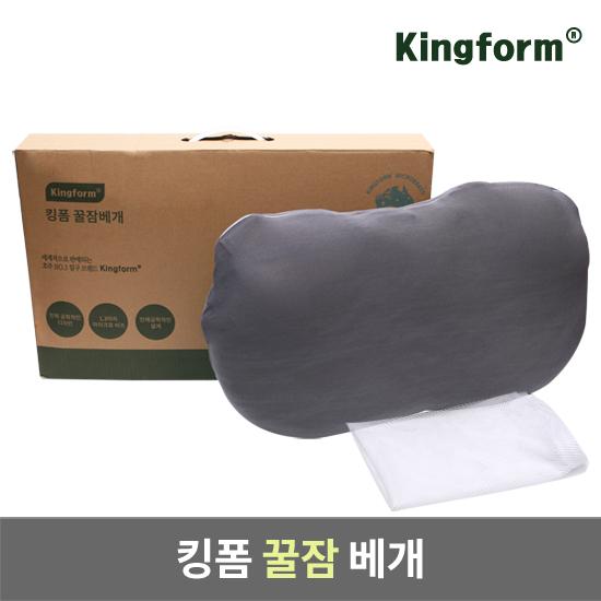 [킹폼] 꿀잠 베개