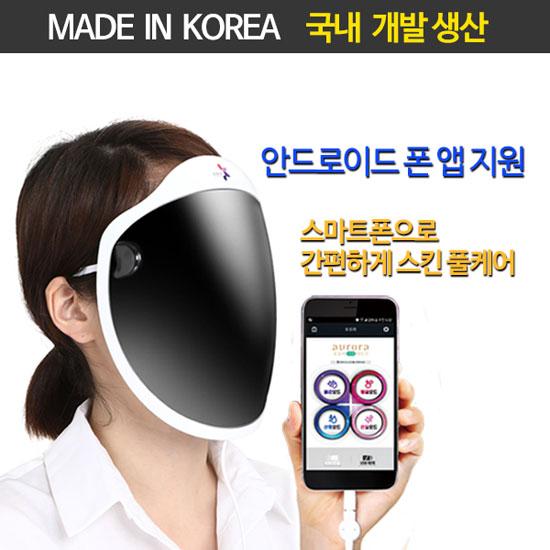 [오로라] 매끈한 피부를 위한 LED 마스크